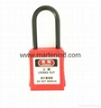 G12 38cm Nylon 4mm safety smart antique padlock 1
