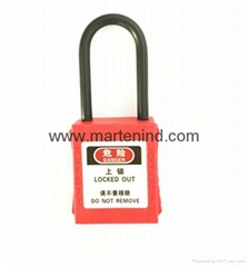 G12 38cm Nylon 4mm safety smart antique padlock