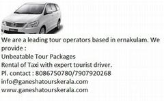 Kerala Tour Packages, Ayurveda Tour