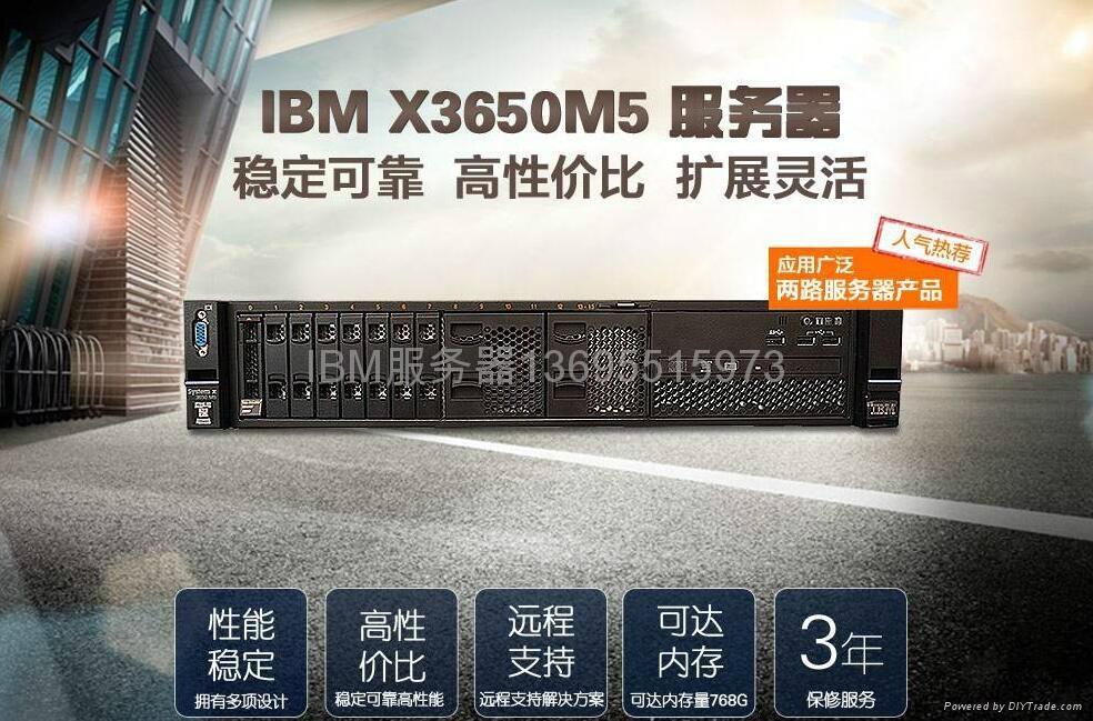 安庆IBM服务器送货3650M5系列I05 3