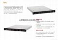 安徽聯想IBM服務器X3250M6I71 4
