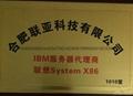 46W0829 IBM16G內存聯想服務器X3650 4