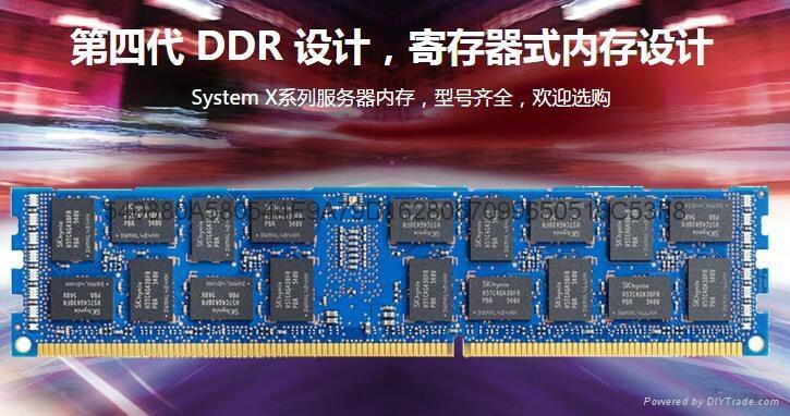 46W0829 IBM16G內存聯想服務器X3650 5