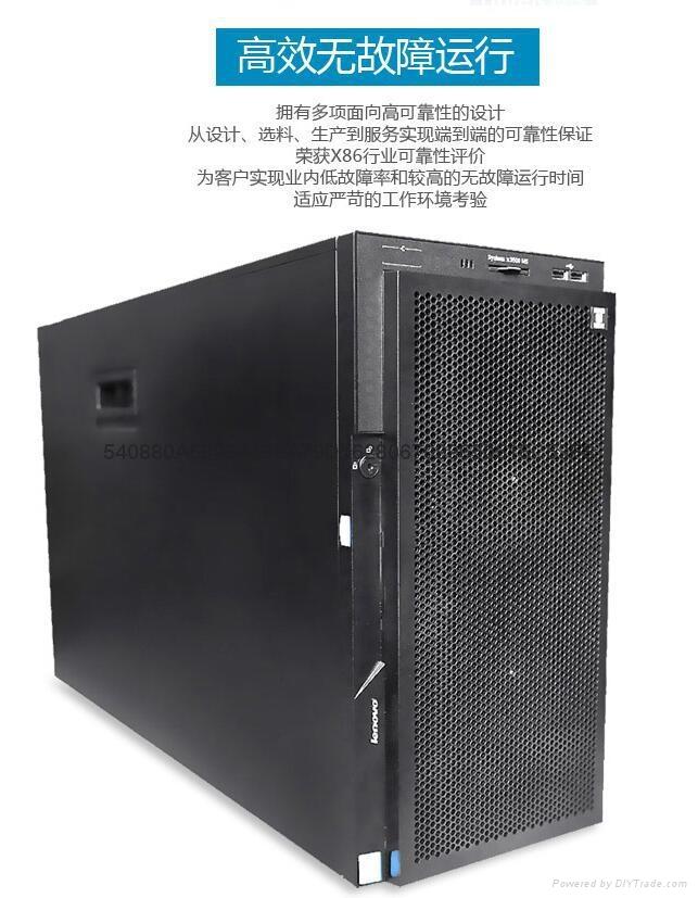X3500M5 5464I35服務器安徽聯想IBM 5