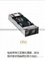 安徽IBM服務器2603V4處理器00YJ203 3