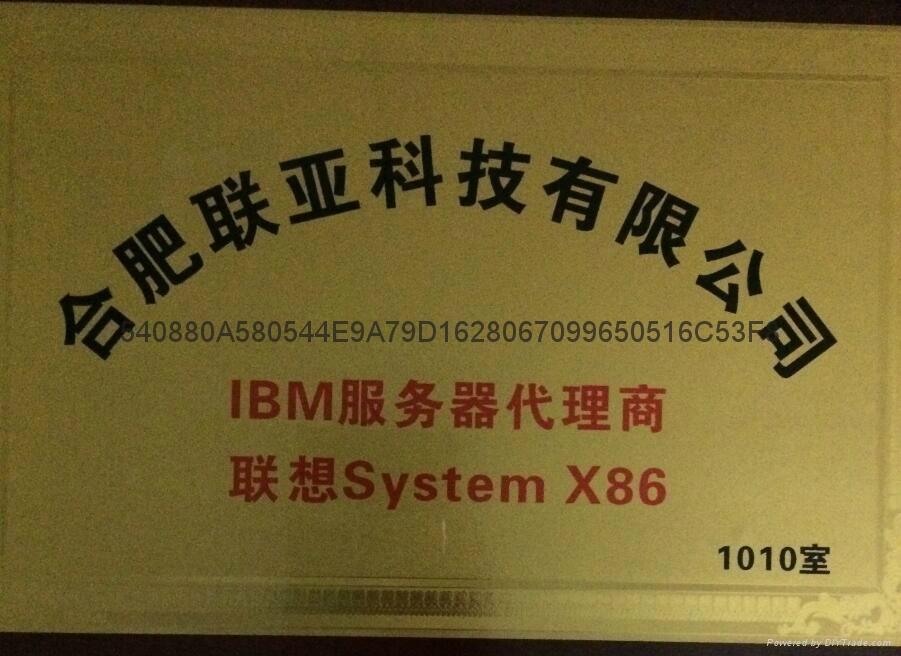 安徽IBM服務器2603V4處理器00YJ203 5