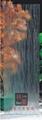 林昊艺术热熔玻璃