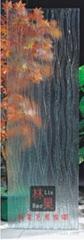 林昊藝朮熱熔玻璃