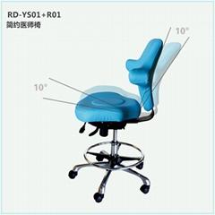 医师座椅 超声检查椅 口腔科椅子 办公椅