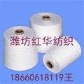 供應精梳天然彩棉紗32支40支