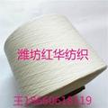 供應32支精梳棉粘紗