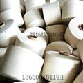 18支氣流紡純棉紗