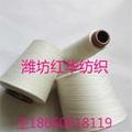 供應32支棉粘竹節紗