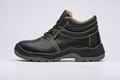 safety work shoes 8044 embossed leather pu outsole