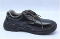 safety work shoes 9084 embossed leather