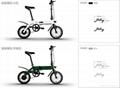 Assist electronic bike