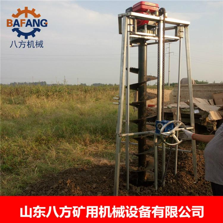 hot sale  earth auger JZ-2500 tripod hole digger 3
