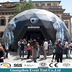 High Quality Aluminum Frame Outdoor Advertising Dome Tent From China Suppliers
