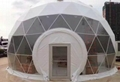 5-50m igloo dome tent aluminum frame