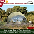 Cheap Aluminum Alloy Frame Transparent Dome Tent For Outdoor Events 3