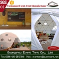 Cheap Aluminum Alloy Frame Transparent Dome Tent For Outdoor Events 5