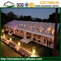 High Quality Outdoor Canopy Tent For Wedding Party 4