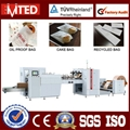 High Speed Fully Automatic Small Paper