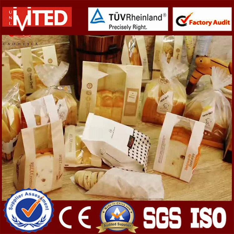High Speed Fully Automatic Small Paper Bag Making Machine 4