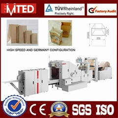 40-130gsm Biodegradable Recycle Paper Square Bottom Paper Bag Making Machine