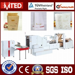 50-170gsm Kraft Paper Carry Bag Making Machine