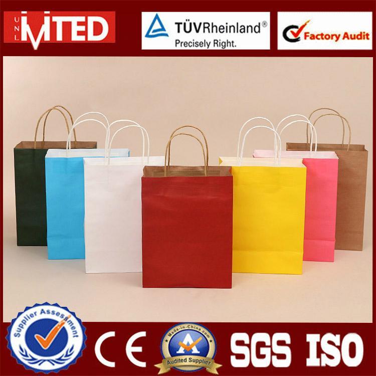 50-170gsm Kraft Paper Carry Bag Making Machine 4