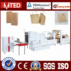Shopping Flat Bottom Paper Bag Folding Gluing Forming Machine