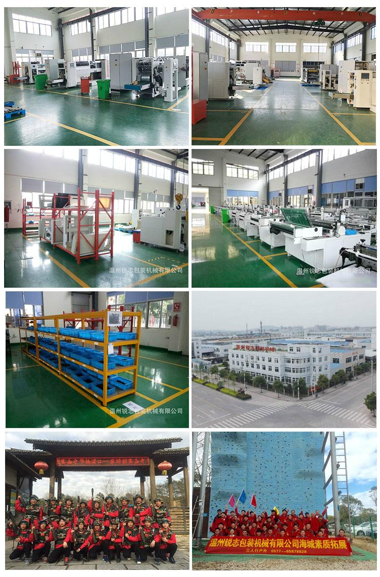 Shopping Flat Bottom Paper Bag Folding Gluing Forming Machine 3