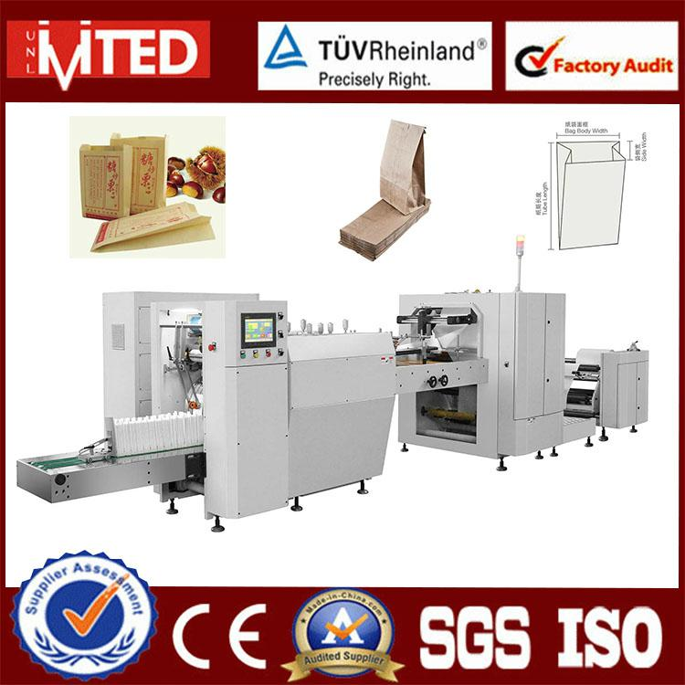 CE Standard High Quality Paper Processing Machinery For Bag Packaging 1
