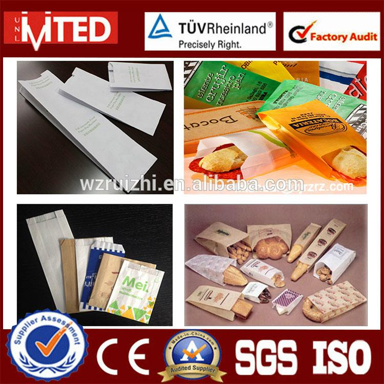 CE Standard High Quality Paper Processing Machinery For Bag Packaging 3