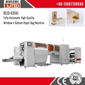 High Speed Window Pasted Toast Bread Paper Bag Machine Price 1