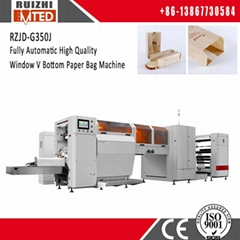 High Speed Window Pasted Toast Bread Paper Bag Machine Price