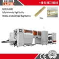 High Speed Window Pasted Toast Bread Paper Bag Machine Price 2