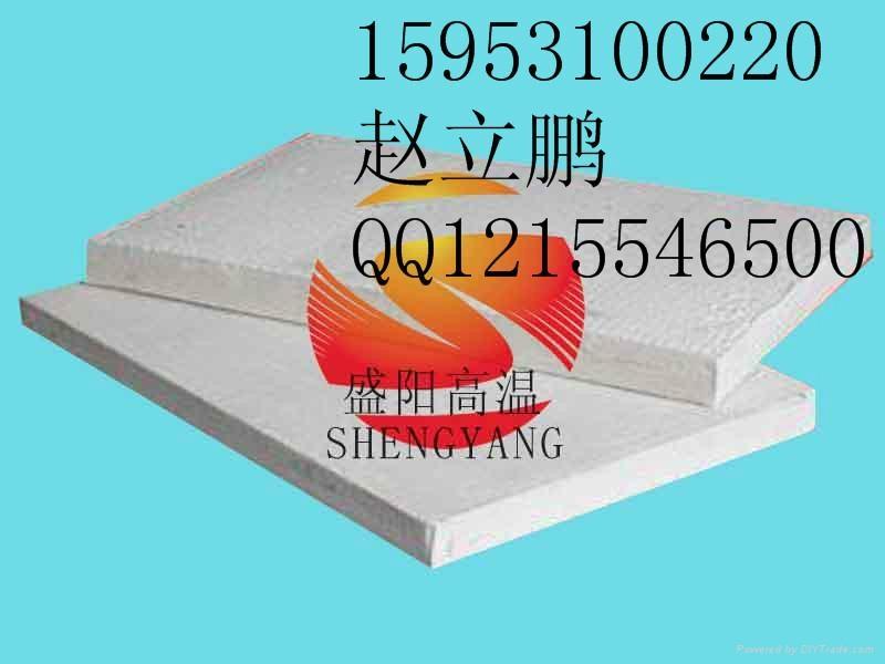 窯爐保溫專用陶瓷纖維板 1