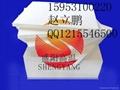 窯爐保溫專用陶瓷纖維板 3