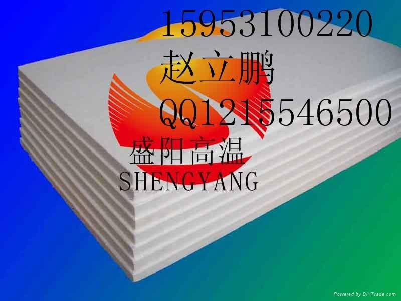 窯爐保溫專用陶瓷纖維板 4
