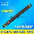 北京大唐卫士PDU机柜电源插座DS8118 厂家直销