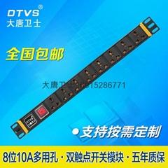北京大唐衛士PDU機櫃電源插座DS8118 廠家直銷
