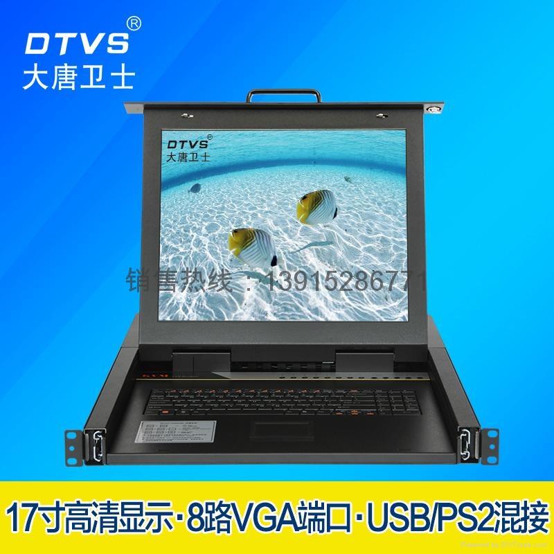 大唐卫士DL1708-B KVM切换器