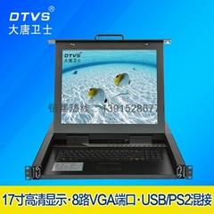 大唐衛士DL1708-B KVM切換器