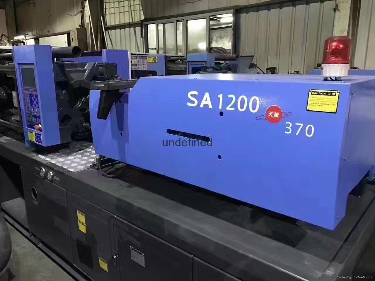 海天SA120变量泵注塑机 2