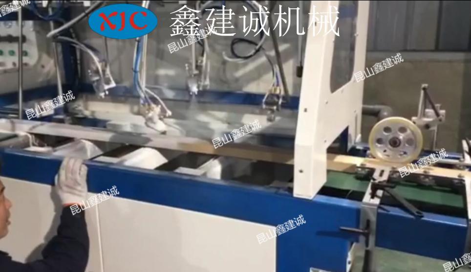 鑫建誠木線條自動噴漆機 3