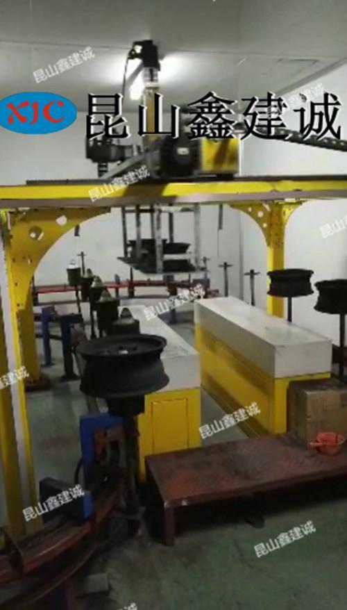 崑山鑫建誠汽車輪轂自動移載機 1
