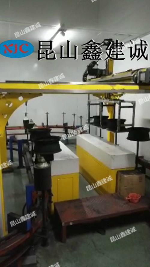崑山鑫建誠汽車輪轂自動移載機 3