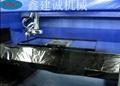 鑫建誠客戶定製液晶電視框五軸自動噴漆機 2